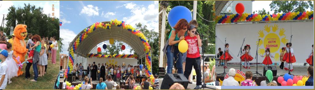 Открытый  фестиваль творчества детей-инвалидов