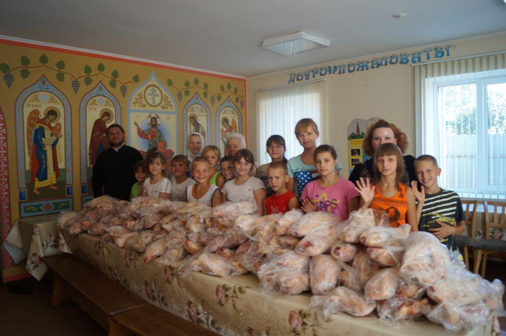 Бразилии очень детскоий приют при церкви в ростовской области Аквабаланса две